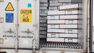 Photo of Santa Isabel: exportan 23 toneladas de carne caprina a Bahamas