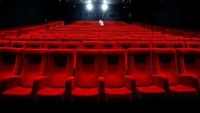 Photo of Se habilitan los cines a partir del lunes próximo